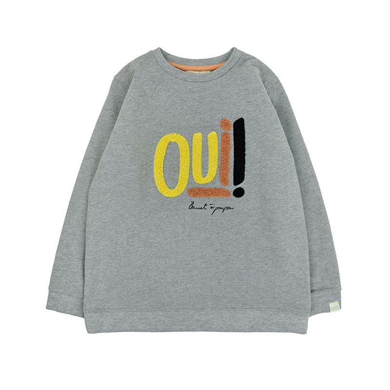Bonnet à Pompon Light Grey Unisex Sweatshirt